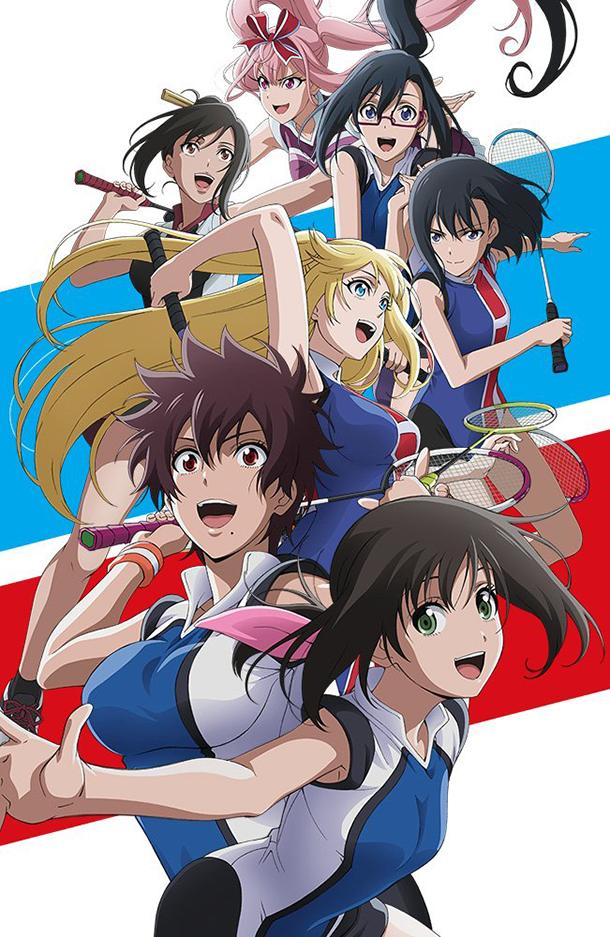 Hanebado! - Anime