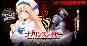 Le light novel Goblin Slayer adapté en anime