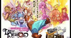Le jeu Last Period: Owarinaki Rasen no Monogatari adapté en anime