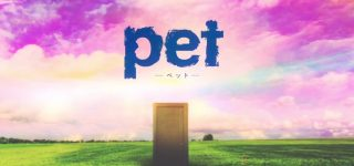 Le manga Pet adapté en anime