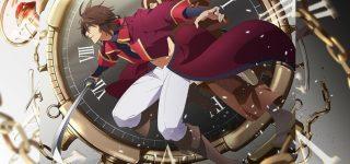 Le jeu Renai Bakumatsu Kareshi adapté en anime