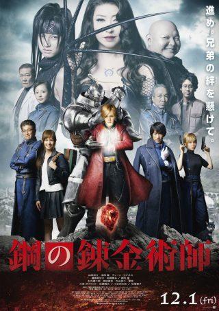 Fullmetal Alchemist – Hagane no Renkinjutsushi