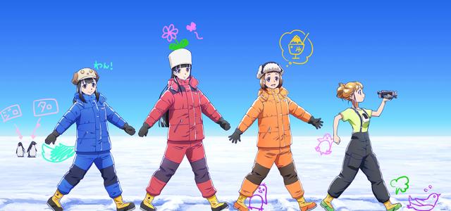 L'anime Crunchyroll du mois d'avril 2018