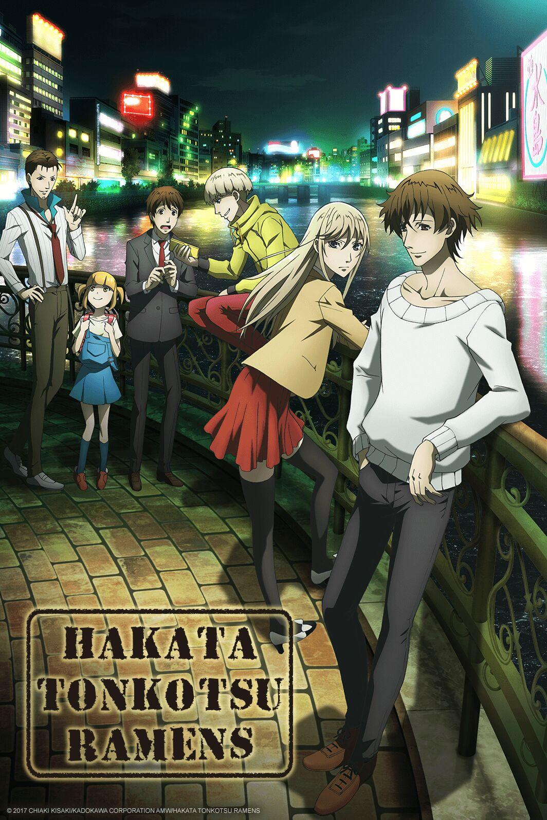 Hakata Tonkotsu Ramens - Anime