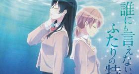 Le manga Yagate Kimi ni Naru adapté en anime