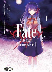 Fate/Stay Night – Heaven's Feel T1