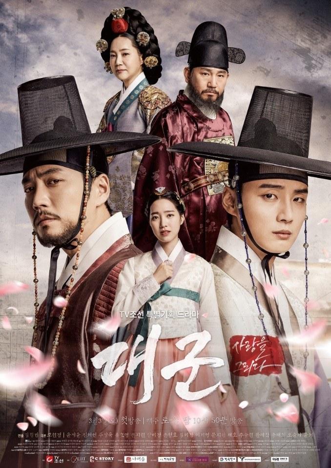 Grand Prince - Drama