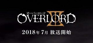 Une saison 3 pour Overlord