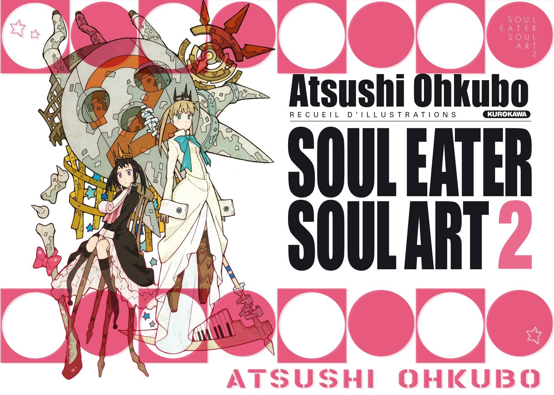 Soul Eater Soul Art T2