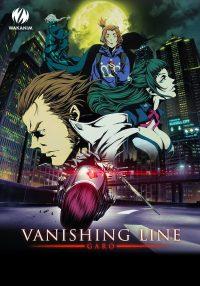 Vanishing Line