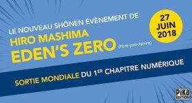 La nouvelle série de Hiro Mashima chez Pika