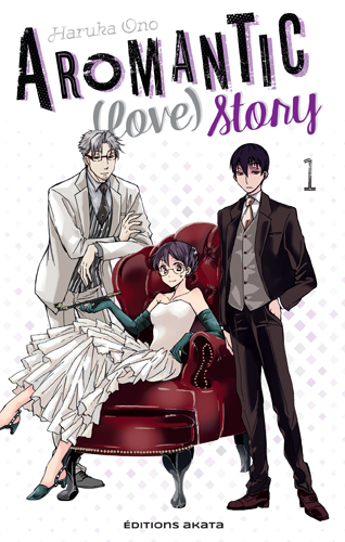 Aromantic (Love) Story T1