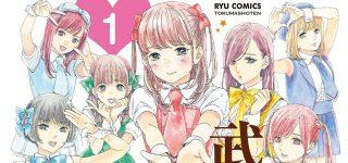 Le manga Oshi ga Budoukan Ittekuretara Shinu adapté en anime