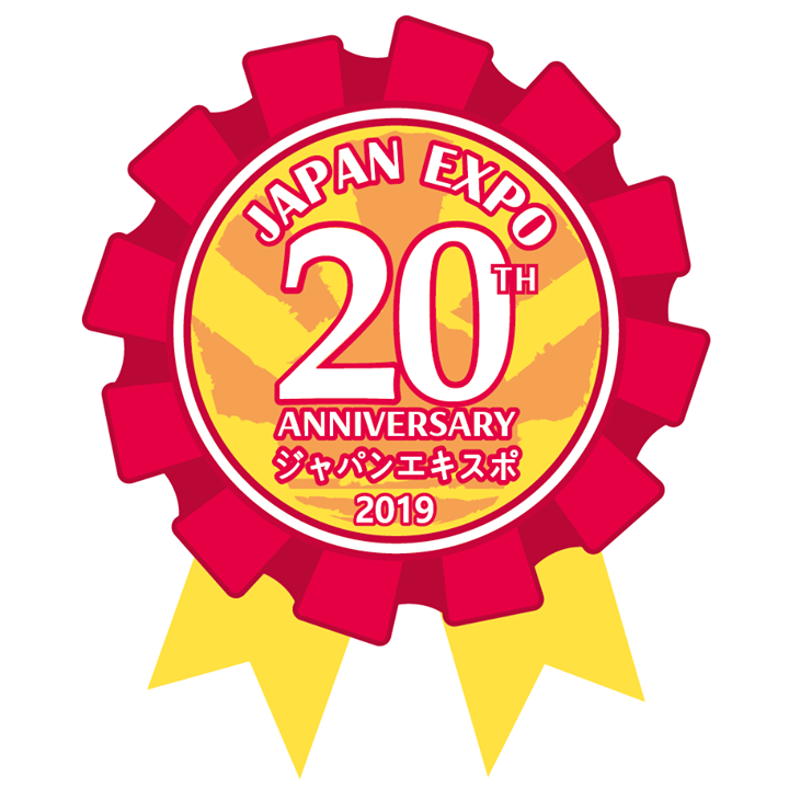Logo Japan Expo 20 ans