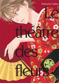 Le Théâtre des Fleurs