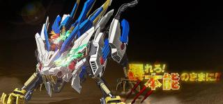 L'anime Zoids Wild annoncé