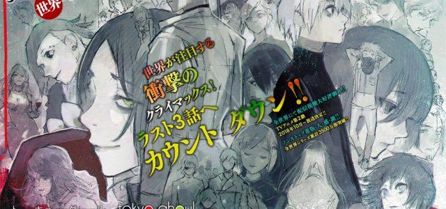 Clap de fin pour le manga Tokyo Ghoul:Re