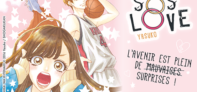 Akata lance un SOS Love