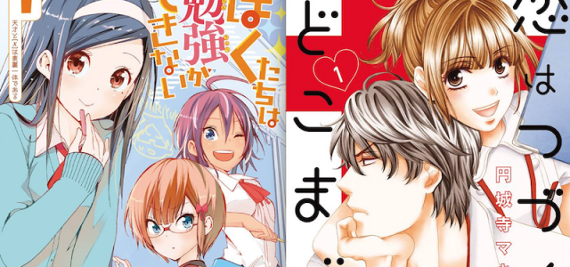 Le plein de nouveautés chez Kazé Manga