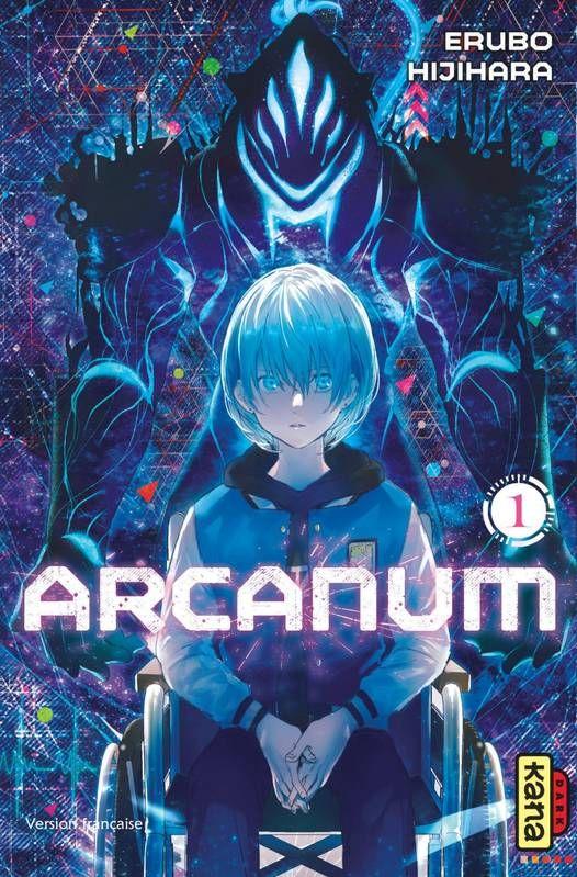 Arcanum T1