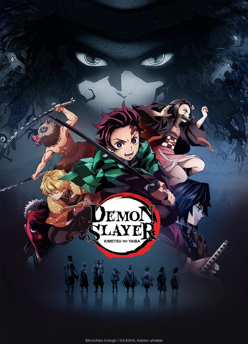 Demon Slayer: Kimetsu no Yaiba - Anime