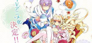 Le manga Beelzebub-jou no Oki ni Mesu Mama adapté en anime