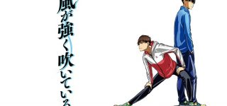 Le roman Kaze ga Tsuyoku Fuiteiru adapté en anime