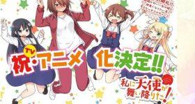 Le manga Watashi ni Tenshi ga Maiorita adapté en anime