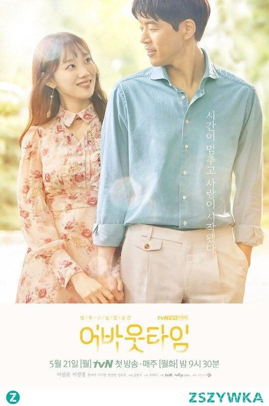 About Time - Kdrama