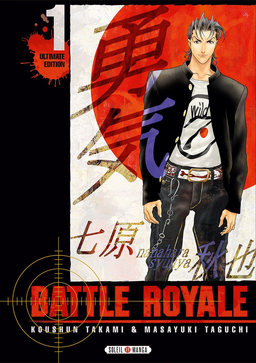 Battle Royale - Ultimate Edition T1
