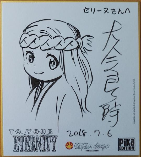 Dédicace Yoshitoki Oima