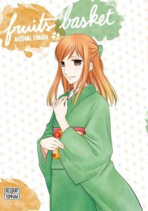 Fruits Basket - Perfect Edition Vol.7