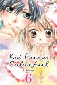 Koi Furu Colorful Vol.6
