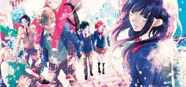 Le manga Kono Oto Tomare! adapté en anime
