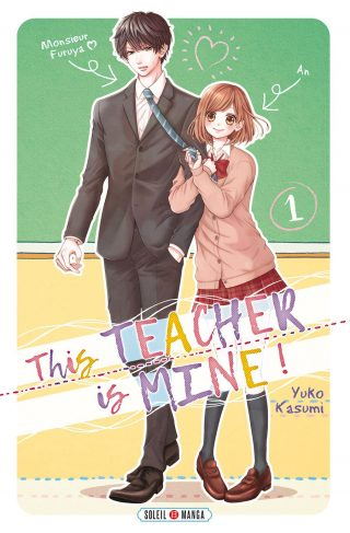 This Teacher is Mine !