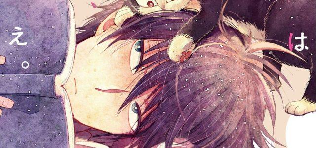 Le manga Doukyonin wa Hiza Tokidoki Atama no Ue adapté en anime