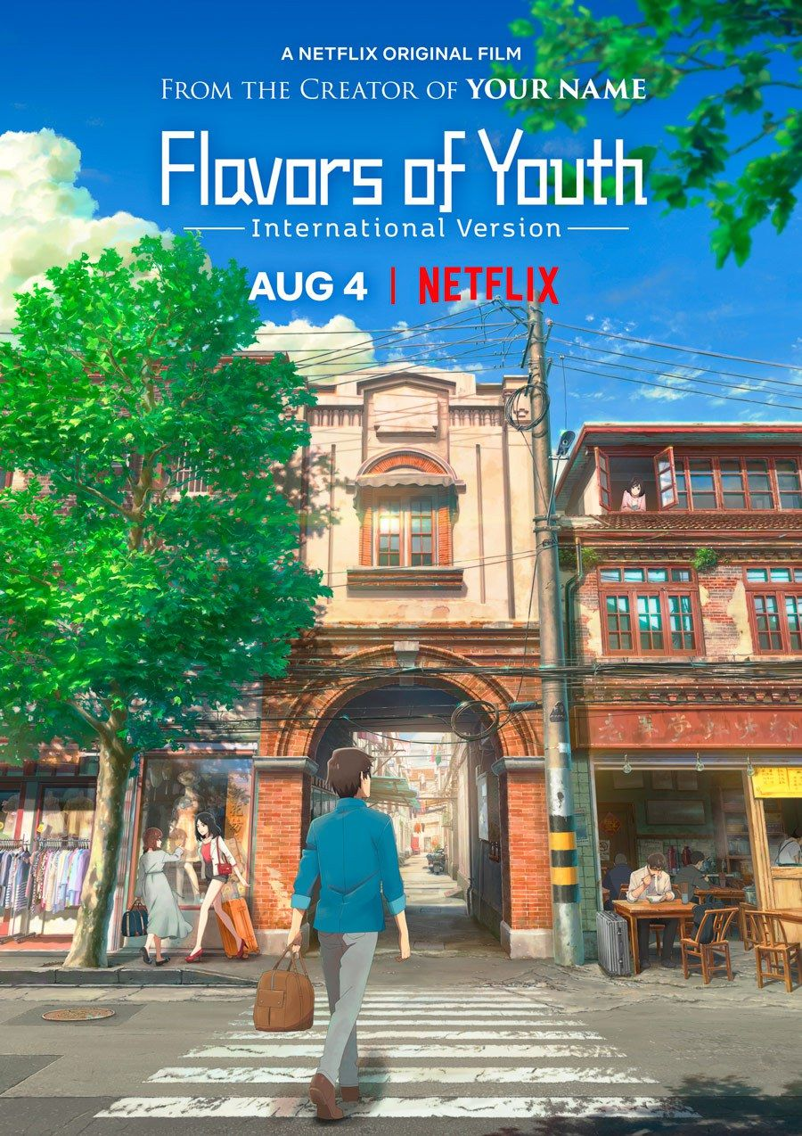 Flavors of Youth - Film