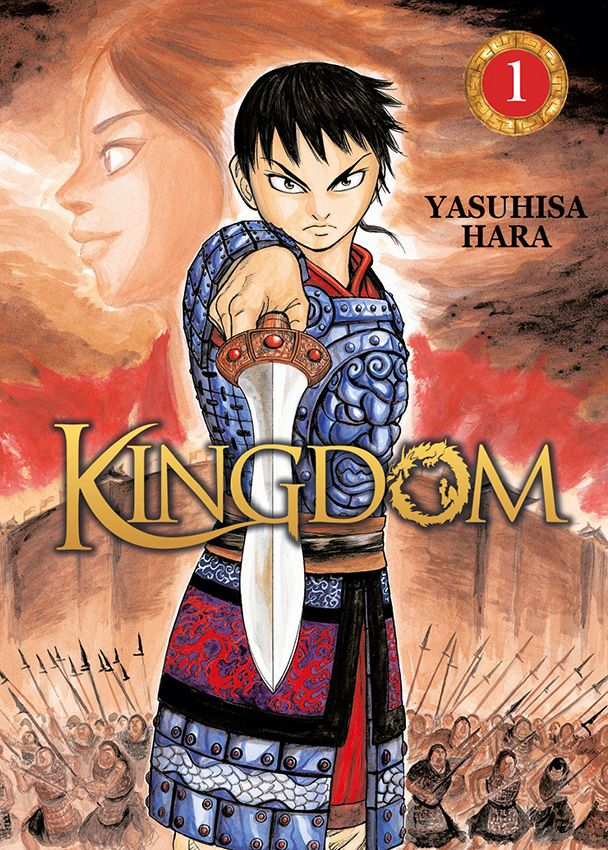 Kingdom T1