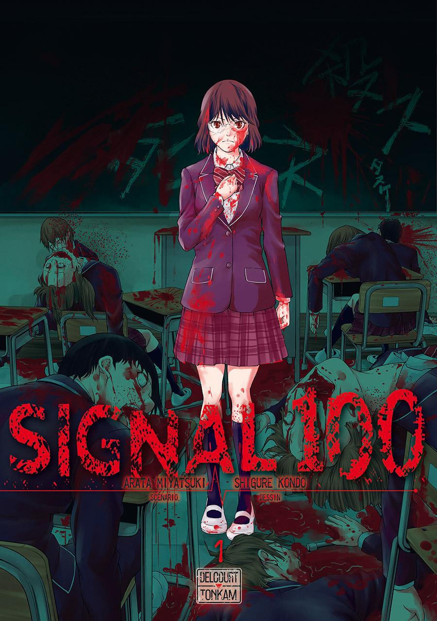 Signal 100 T1