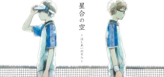 L'anime Hoshiai no Sora annoncé