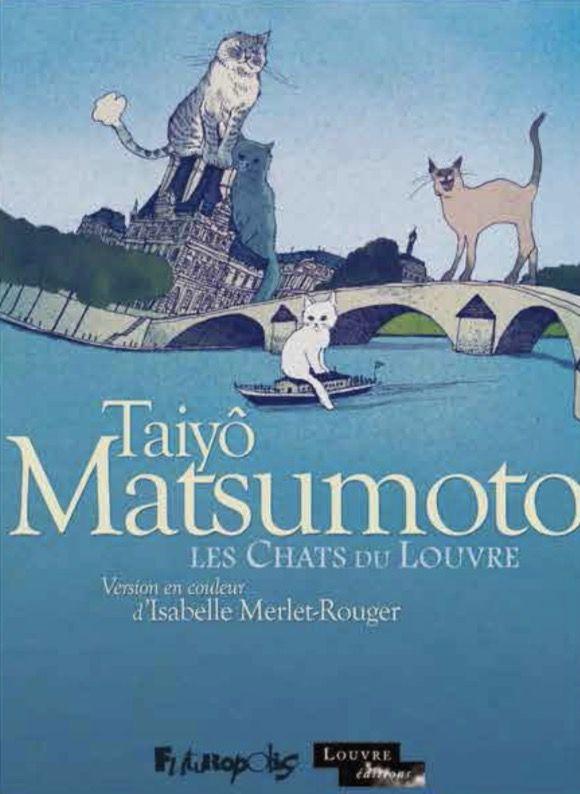 Les Chats du Louvre - Edition Intégrale Couleur