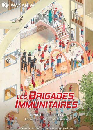 Les Brigades Immunitaires