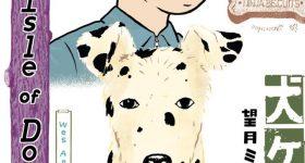 Le manga L'île aux chiens annoncé chez Le Lézard Noir