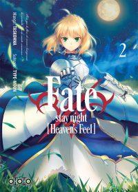 Fate/Stay Night – Heaven's Feel T2