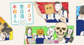 L'anime Crunchyroll du mois de novembre 2018