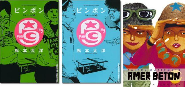 Les œuvres de  Taiyou Matsumoto rééditées chez Delcourt/Tonkam