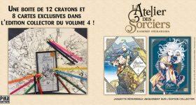 Edition collector pour L'Atelier des Sorciers T4