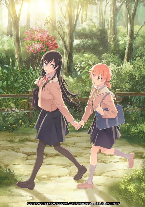 Bloom Into You - Anime