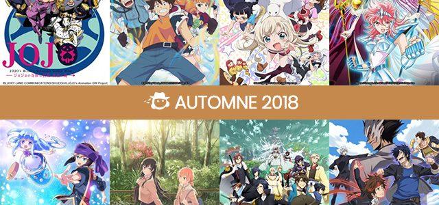 La saison automne 2018 d'ADN
