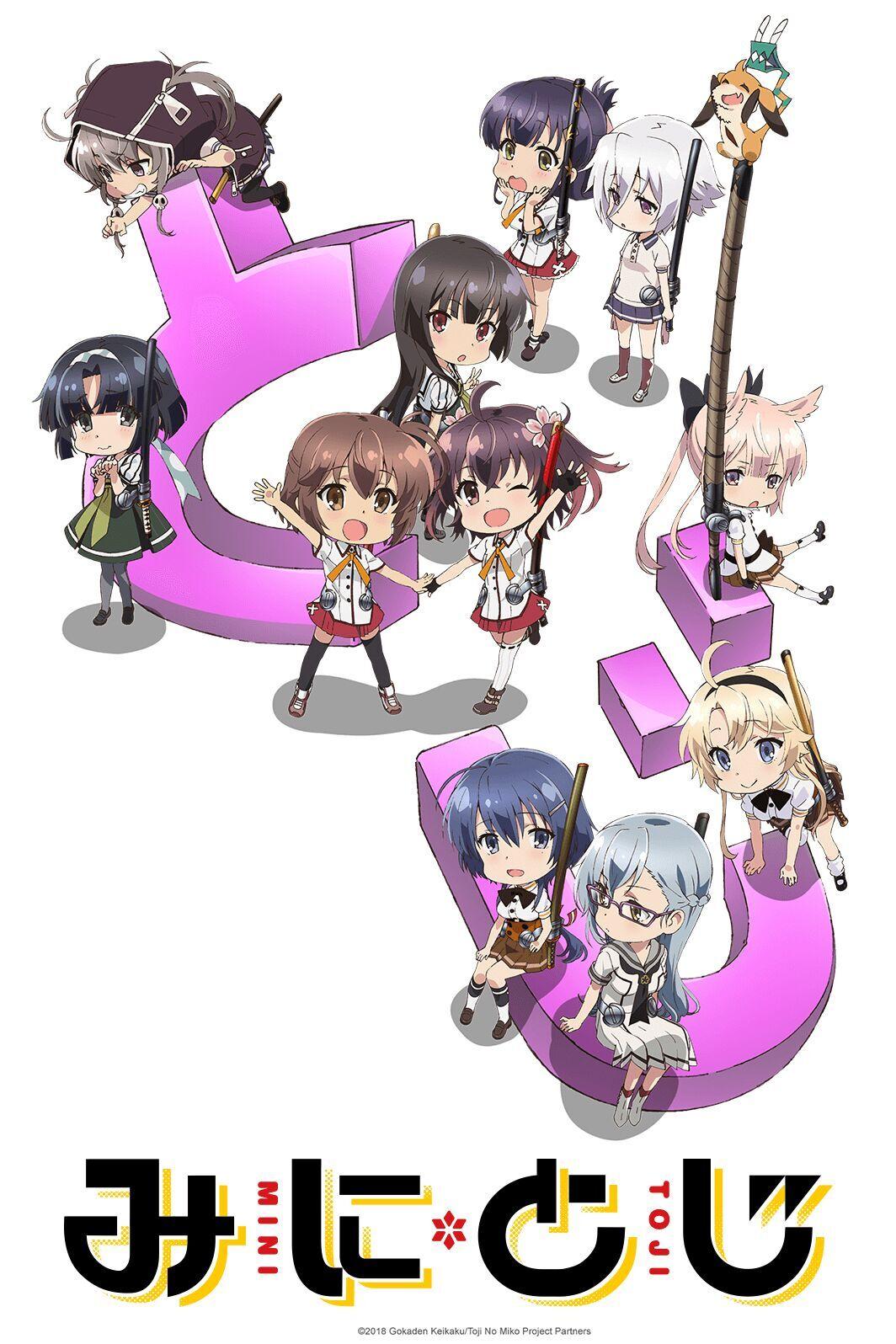 Mini Toji - Anime